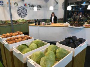 Takii Fruit Attraction 2018